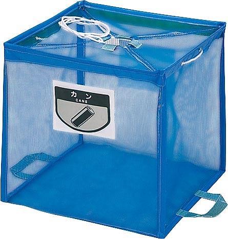 ゴミ箱 分別 折りたたみ式回収ボックス ECO-340 山崎産業