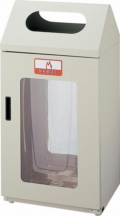 ゴミ箱 窓付き リサイクルボックス G-1(2面窓付き) 山崎産業 YW-164L-ID YW-165L-ID