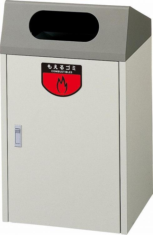 業務用 ゴミ箱 リサイクルボックス CL-1 山崎産業 YW-21L-ID YW-22L-ID