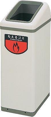 業務用 ゴミ箱 リサイクルボックス EK-360 L-1・L-2 山崎産業 YW-127L-ID YW-128L-ID