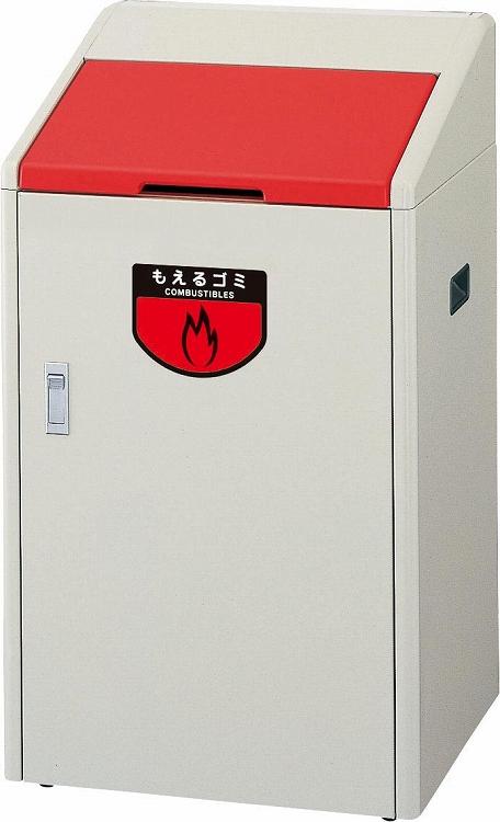 業務用 ゴミ箱 リサイクルボックス RB-K500-SP 山崎産業 YW-62L-ID