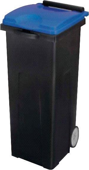 ゴミ箱 タイヤ付き リサイクルカート#90エコ 山崎産業 YW-451L-PC
