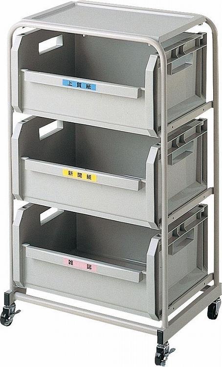 オフィスや学校での紙分別用移動ができるボックスです。 紙分別 ラック エコボックス スタンドフレーム 3段 山崎産業 SRESFH