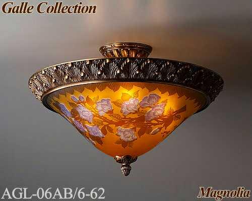AGL-06AB6-62 アカネライティング・ガレコレクション Galle Collection MAGNOLIA(木蓮) アンティークブロンズ シーリングライト
