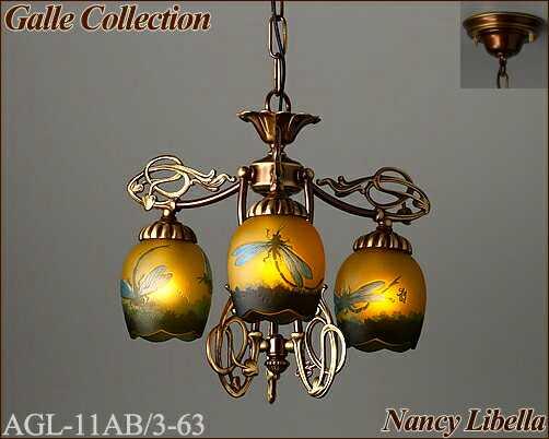 AGL-11AB3-63 アカネライティング・ガレコレクション Galle Galle LIBELLA(蜻蛉) Collection Collection NANCY LIBELLA(蜻蛉) アンティークブロンズ 3灯チェーン吊シャンデリア, apiapi Collection:52221b32 --- lg.com.my