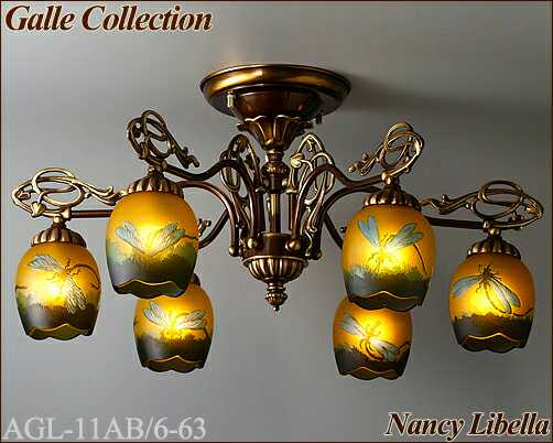AGL-11AB6-63 アカネライティング・ガレコレクション Galle Collection NANCY LIBELLA(蜻蛉) アンティークブロンズ 6灯シャンデリア [白熱灯]