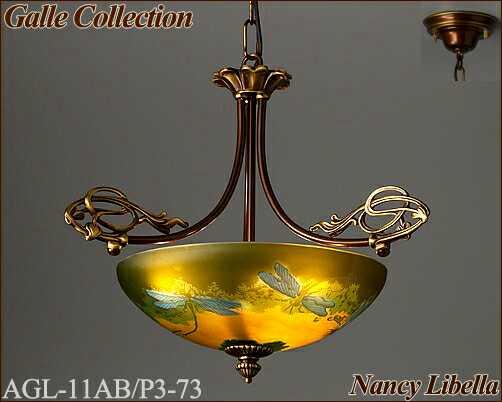AGL-11ABP3-73 アカネライティング・ガレコレクション Galle Collection NANCY LIBELLA(蜻蛉) アンティークブロンズ 3灯チェーン吊ペンダント