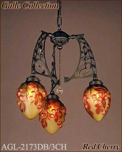 【送料無料】 AGL-2173DB3CH アカネライティング・ガレコレクション Galle Collection RED CHERRY(レッドチェリー)ダークブロンズ 3灯チェーン吊シャンデリア