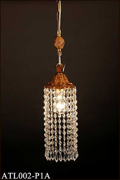 ATL002-P1A アカネライティング トルコイスタンブール製ガラスビーズ 古美色1段 チェーン吊ペンダント [白熱灯]