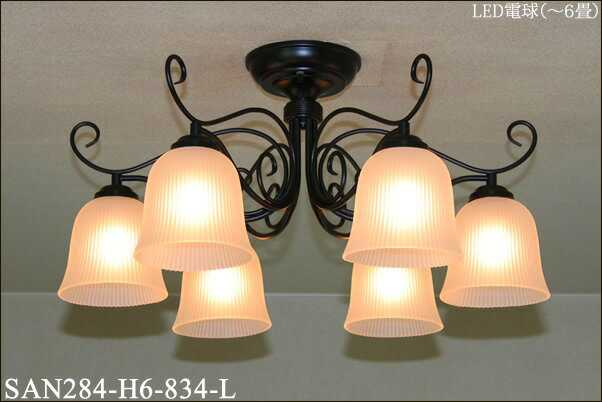 【送料無料】 SAN284-H6-834-L アカネライティング 黒シリーズ 834ガラス6灯 直付シャンデリア  [LED電球色][~6畳]