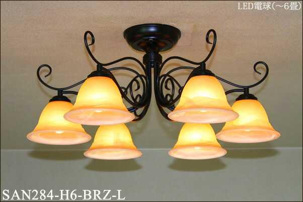 SAN284-H6-BRZ-L アカネライティング 黒シリーズ BRZガラス6灯 直付シャンデリア  [LED電球色][~6畳]