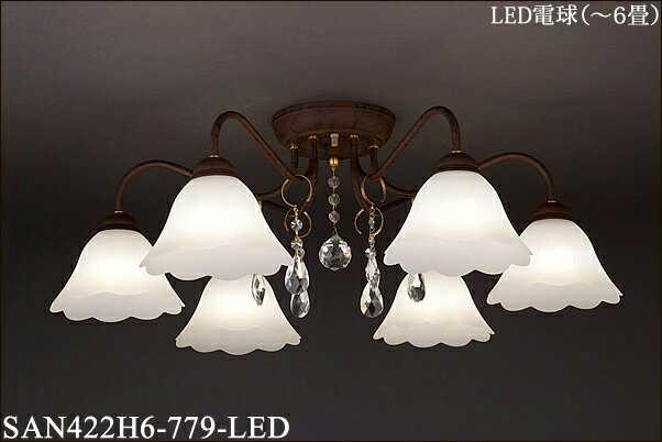 SAN422H6-779-LED アカネライティング クリスタルガラス飾付6灯 イタリア製直付シャンデリア [LED電球色][~6畳]