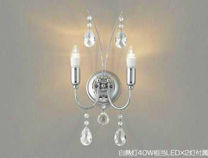 TDK42869L アカネライティング Stillare スティラーレ イタリア製 クリスタルガラス ブラケットライト [LED電球色]