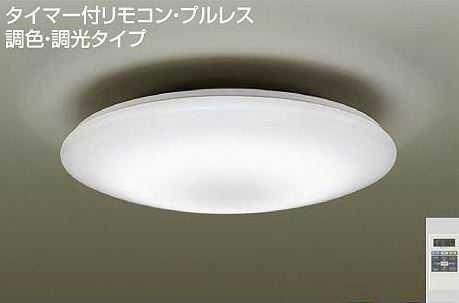 DCL-38140 DAIKO DECOLED'S 調色・調光タイプ LEDシーリングライト [LED][ 8畳]