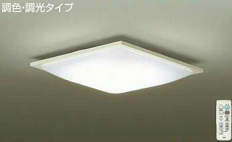DCL-39719SS DAIKO 調光・調色タイプ ホワイト シーリングライト [LED][~10畳][角形]