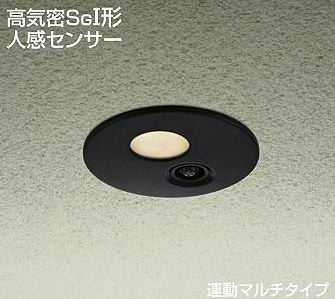 DOL-4073YB DAIKO DECOLED'S 連動マルチタイプ人感センサー 軒下ダウンライト [LED電球色][黒]