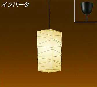 DPN-37339L DAIKO IsamuNoguchi イサム・ノグチ 提灯 ちょうちん コード吊ペンダント [蛍光灯電球色]
