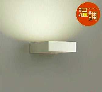 DBK-39417 DAIKO 温調 ブラケットライト [LED電球色~キャンドル色]