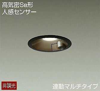 DDL-4496YB DAIKO Φ100 人感センサー連動マルチタイプ ダウンライト [LED電球色]