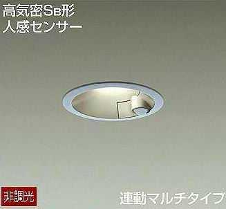 DDL-4546YS DAIKO Φ100 人感センサー連動マルチタイプ ダウンライト [LED電球色]
