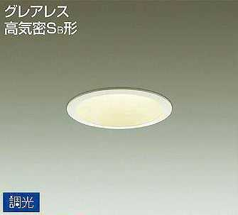 DDL-4772YW DAIKO 80形 調光対応 グレアレスダウンライト [LED電球色][ホワイト][Φ100]