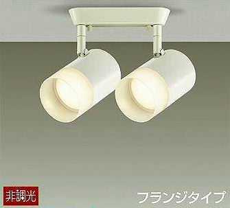 DSL-4706YW DAIKO スポットライト フランジタイプ [LED電球色][ホワイト]