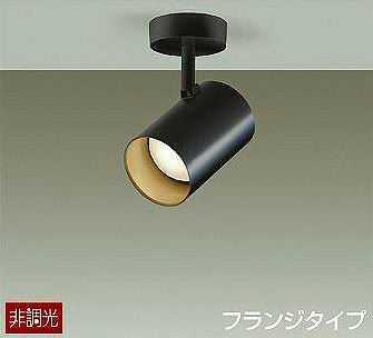 DSL-4708YB DAIKO スポットライト フランジタイプ [LED電球色][ブラック]