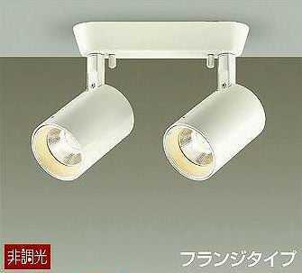 DSL-4782YW DAIKO スポットライト フランジタイプ [LED電球色][ホワイト]