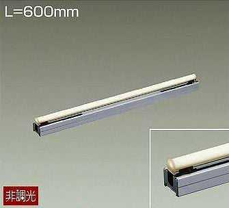 DSY-3902AT DAIKO デコライン 非調光 間接照明ラインライト [LED温白色]