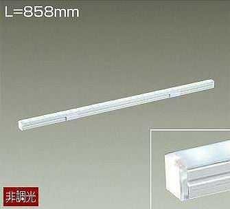 DSY-4045WT DAIKO ミニライン 非調光 間接照明ラインライト [LED昼白色]