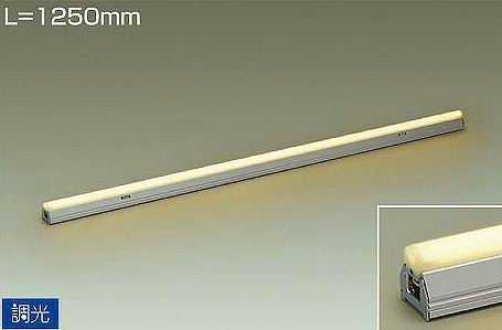 DSY-4543LS DAIKO スタンダードライン照明 調光対応 間接照明ラインライト [LED電球色]
