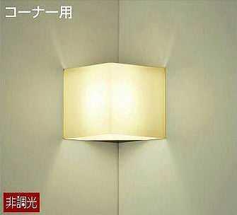 DBK-37771 DAIKO ブラケットライト [LED電球色]