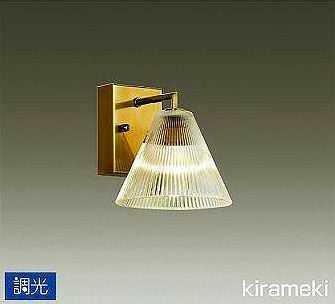 DBK-38528Y DAIKO kirameki 調光対応 ブラケットライト [LED電球色]