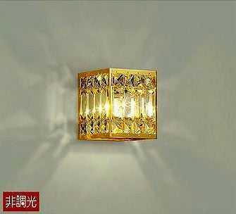 DBK-38775Y DAIKO 金色メッキ クリスタルカットガラス ブラケットライト [LED電球色]