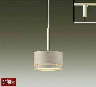 DPN-37661 DAIKO プラグタイプコード吊ペンダント [LED電球色][ホワイトアッシュ]