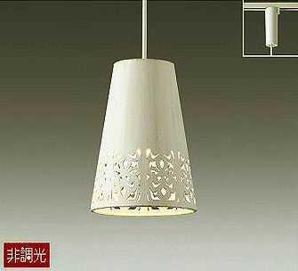 DPN-38511Y DAIKO プラグタイプコード吊ペンダント [LED電球色][ホワイト]