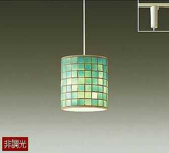 DPN-38759Y DAIKO プラグタイプ細コード吊ペンダント [LED電球色]