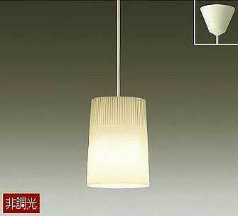 DPN-38788Y DAIKO コード吊ペンダント [LED電球色]