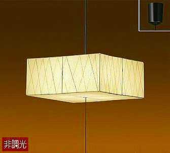 DPN-38831Y DAIKO 和風 コード吊ペンダント [LED電球色][~4.5畳]