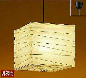 DPN-38840Y DAIKO IsamuNoguchiイサム・ノグチ AKARI 提灯ちょうちんペンダント [LED電球色]