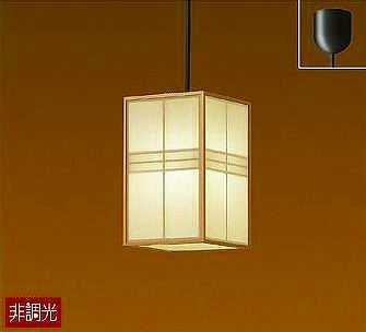 DPN-39120Y DAIKO 和風 コード吊ペンダント [LED電球色]