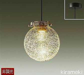 DPN-39547Y DAIKO kirameki texture of glass 細コード吊ペンダント [LED電球色]