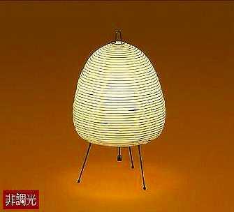 DST-38820Y DAIKO IsamuNoguchiイサム・ノグチ AKARI 提灯ちょうちんスタンド [LED電球色]