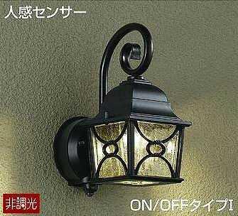 DWP-38349Y DAIKO 人感センサー ON/OFFタイプ1 アウトドアポーチライト [LED電球色][ブラック]