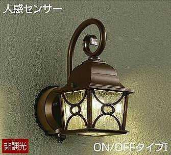 DWP-38350Y DAIKO 人感センサー ON/OFFタイプ1 アウトドアポーチライト [LED電球色][ラスティーブラウン]