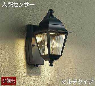 DWP-38470Y DAIKO 人感センサーマルチタイプ アウトドアポーチライト [LED電球色][ブラック]