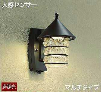 DWP-38473Y DAIKO 人感センサーマルチタイプ アウトドアポーチライト [LED電球色][ブラック]