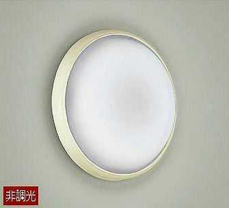 DWP-38626W DAIKO 浴室灯 [LED昼白色]
