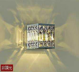 LZK-91650YC DAIKO クリスタルカットガラス ブラケットライト [LED電球色]