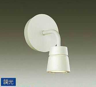 LZK-91672YW DAIKO LEVEL Basic 調光対応 ブラケットライト [LED電球色][白サテン塗装]